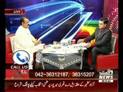 News Lounge 29 March 2015