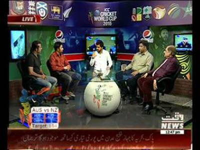 ICC Cricket World Cup Special Transmission 29 March 2015 (Part 2)