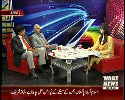 News Lounge 03 April 2015