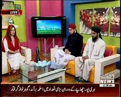 Salam Pakistan 03 April 2015
