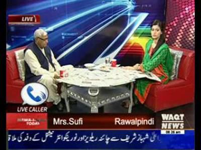 News Lounge 13 April 2015