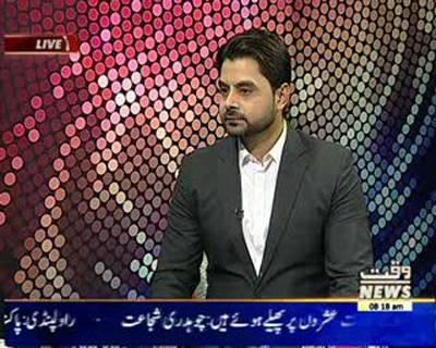 News Lounge 16 April 2015