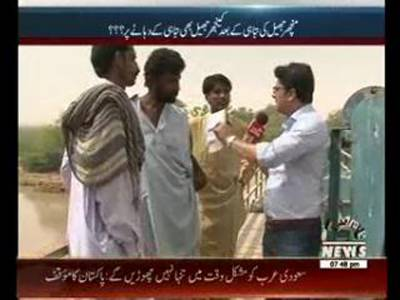 Labb Azaad 16 April 2015
