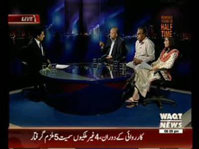 Waqt Special 16 April 2015 (Part 1)