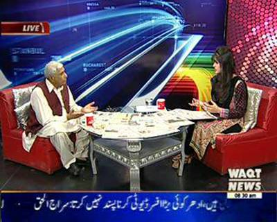 News Lounge 20 April 2015