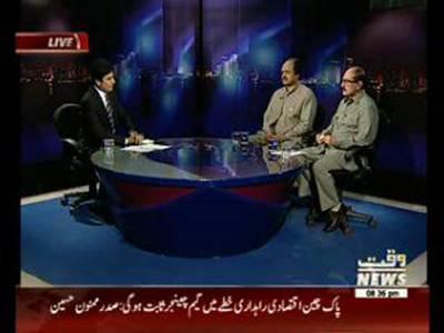 Waqt Special 20 April 2015 (Part 1)