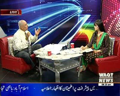 News Lounge 21 April 2015