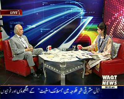 News Lounge 27 April 2015