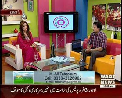 Salam Pakistan 27 April 2015 (Part 1)