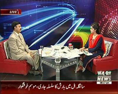 News Lounge 30 April 2015