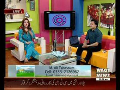 Salam Pakistan 30 April 2015 (Part 1)