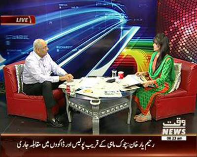 News Lounge 05 May 2015