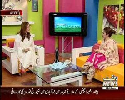 Salam Pakistan 05 May 2015 (Part 1)