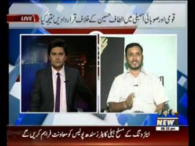 Waqt Special 05 May 2015 (Part 1)
