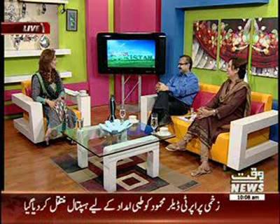 Salam Pakistan 06 May 2015 (Part 1)