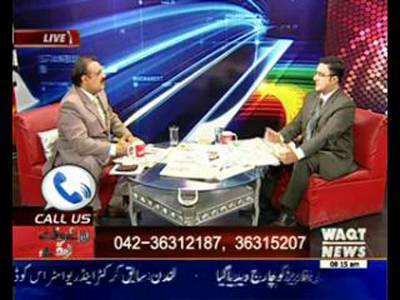 News Lounge 10 May 2015