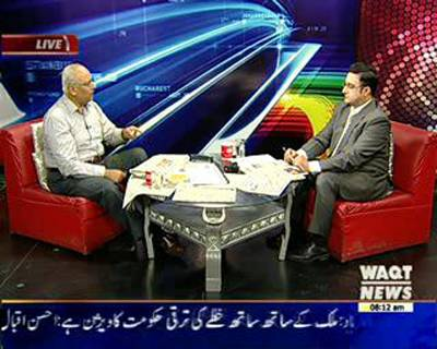 News Lounge 12 May 2015