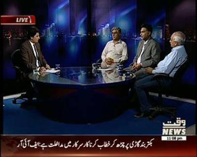 Waqt Special 11 May 2015 (Part 2)