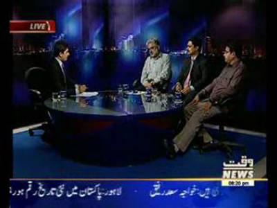 Waqt Special 12 May 2015 (Part 1)