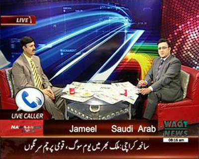 News Lounge 14 May 2015
