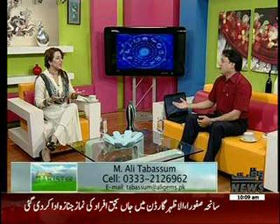 Salam Pakistan 14 May 2015 (Part 1)