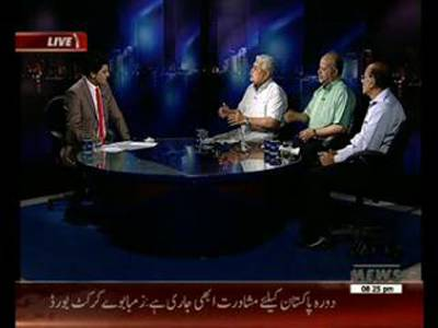 Waqt Special 14 May 2015 (Part 1)
