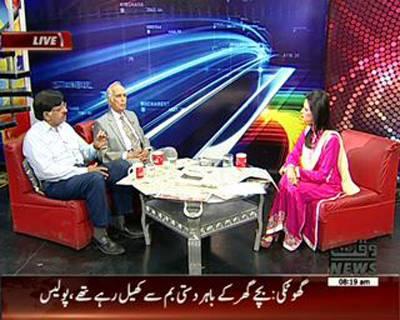 News Lounge 15 May 2015