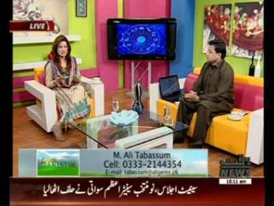 Salam Pakistan 15 May 2015 (part 1)