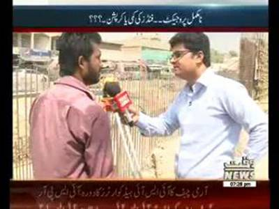 Labb Azaad 15 May 2015