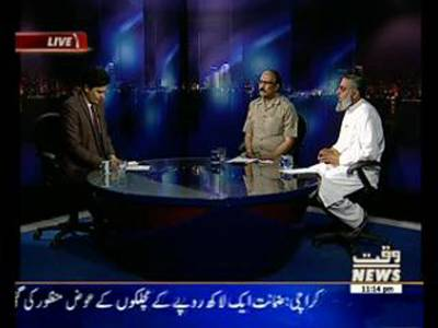 Waqt Special 16 May 2015
