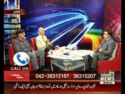 News Lounge 21 May 2015