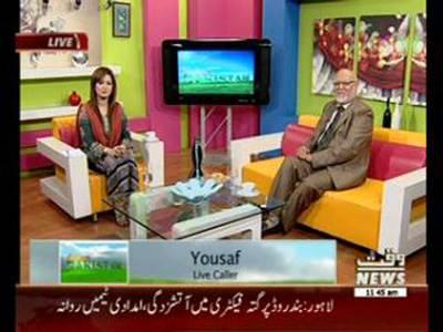 Salam Pakistan 21 May 2015 (Part 02)