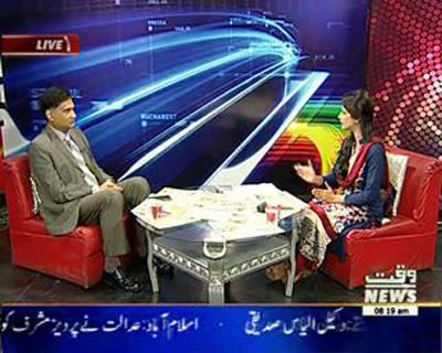 News Lounge 23 May 2015