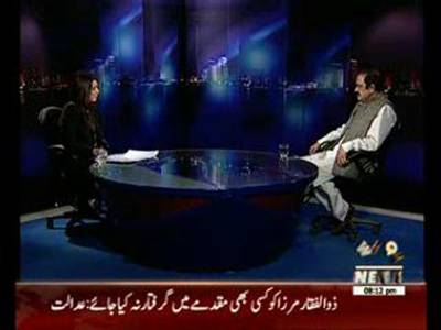 The Other Side 23 May 2015