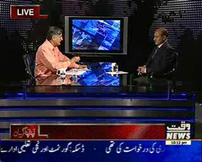 Apna Apna Gareban 26 May 2015