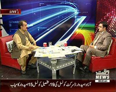 News Lounge 31 May 2015