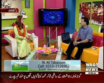 Salam Pakistan 01 June 2015 (Part 1)