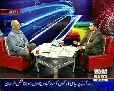 News Lounge 02 June 2015