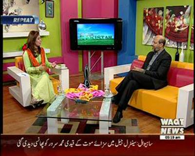 Salam Pakistan 01 June 2015 (Part 2)