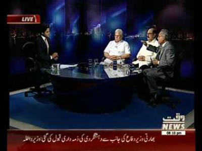 Waqt Special 02 June 2015