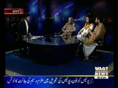 Waqt Special 03 June 2015
