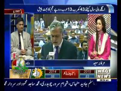 News Lounge 06 June 2015