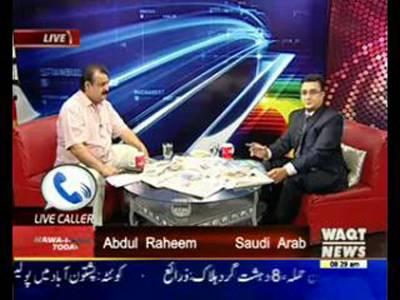 News Lounge 07 June 2015