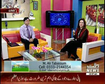 Salam Pakistan 09 June 2015 (Part 1)