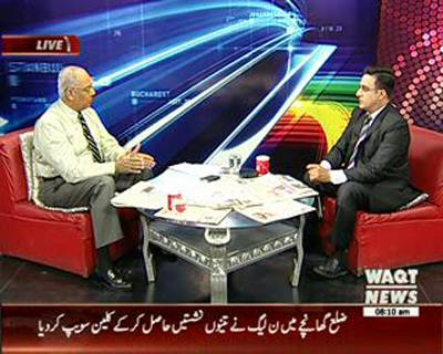 News Lounge 09 June 2015