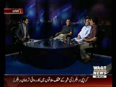 Waqt Special 09 June 2015