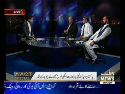 Waqt Special 10 June 2015
