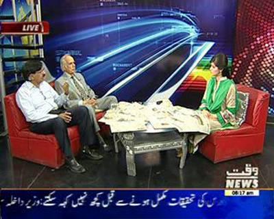 News Lounge 18 June 2015