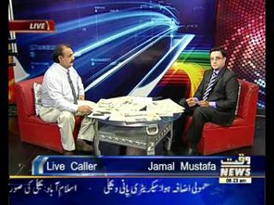 News Lounge 21 June 2015