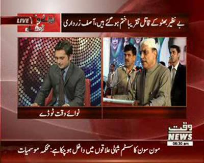 News Lounge 22 June 2015